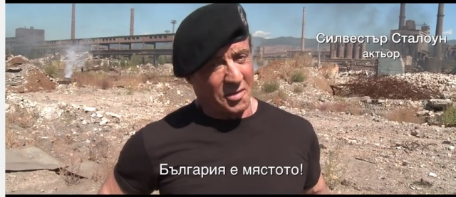 Bulgaria: Today's Quote: In Russia They Don't Like Rambo