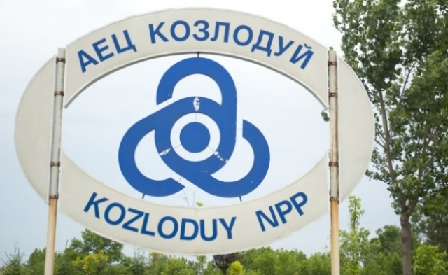 Bulgaria: Rosatom to Modernise Generator Equipment of Bulgaria's Kozloduy NPP