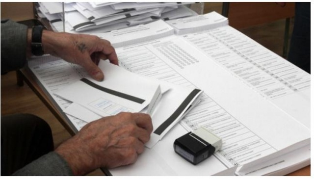 Bulgaria: Uncertainty about Bulgaria Voter Turnout as Polls are Closing