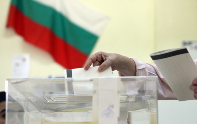 Bulgaria: Bulgaria's Main Ruling Party Loses Majority in Sofia Municipal Council