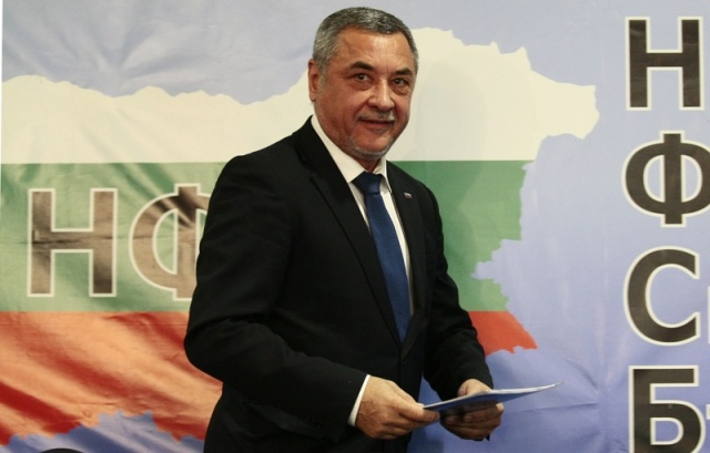 Bulgaria: Nationalist Party to Contest Mayoral Vote Results in Bulgaria's Plovdiv