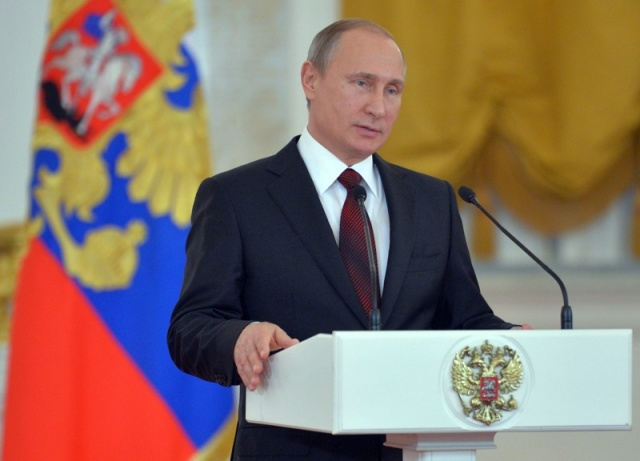 Bulgaria: Forbes Declares Putin as World's Most Powerful Person for Third Year in Row