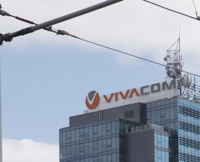 Bulgaria: Three Bidders Vie for Bulgaria's Vivacom