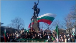 Bulgaria: Hundreds Protest in Bulgaria over Proposed Drafts of School Education