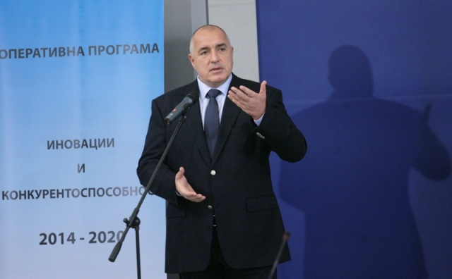 Bulgaria: Bulgarian PM Hopes for Achieving Economic Growth of 4.5 % in 2016
