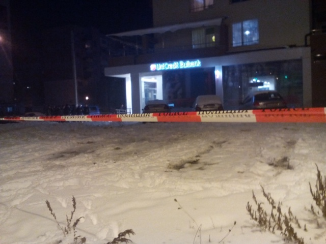 Bulgaria: Bulgarian Authorities Look for Four Suspected of Tuesday's Sofia Bank Robbery