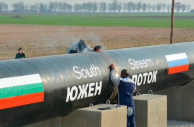 Bulgaria: South Stream Gas Pipeline Project Remains Halted, Kremlin Says