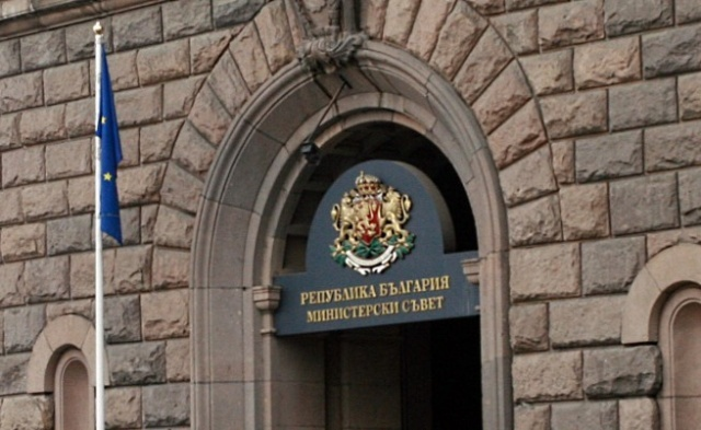 Bulgaria: Bulgarian Government Approves Draft Bill on State Aid