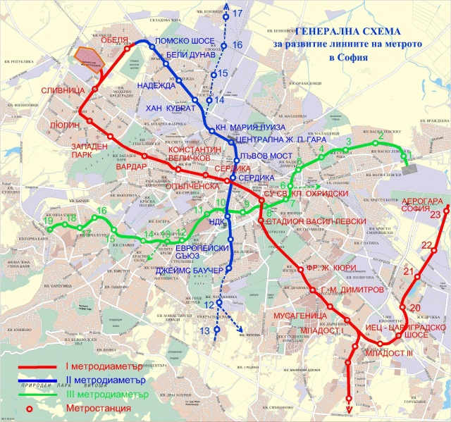 Bulgaria: Bulgaria to Invest BGN 848 M in 1st Stage of Sofia Metro Third Line