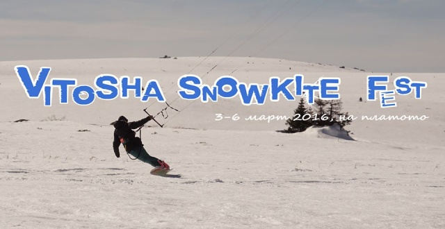 Bulgaria: Bulgaria's Vitosha Mountain to Host Third Edition of Snowkite Festival on March 3-6