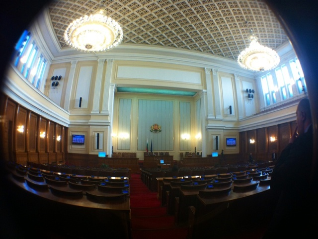 Bulgaria: Bulgarian MPs Dissolve Controversial Ad Hoc Inquiry Commitee
