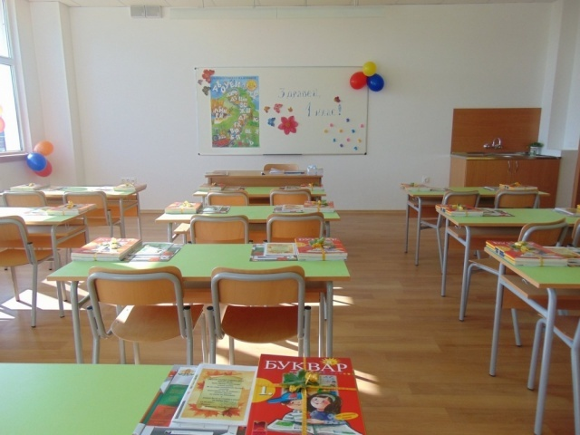 Bulgaria: Bulgaria to Step up Security at Schools, Kindergartens