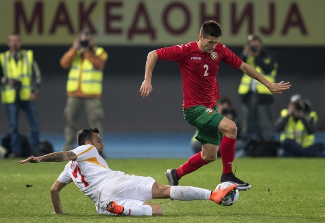 Bulgaria: Bulgaria Defeats Macedonia 2:0 in Football Friendly