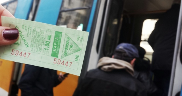 Bulgaria: Sofia Residents to Protest over Planned Hike in Public Transport Ticket Prices