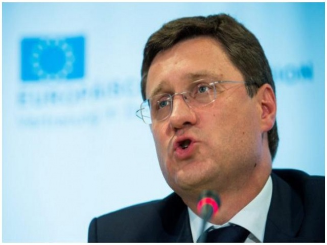 Bulgaria: Bulgaria's Gas Hub Proposal 'Not on Agenda' in Moscow