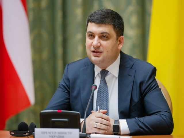 Bulgaria: Ukraine Will Not Buy Russian Gas, Coal  - PM