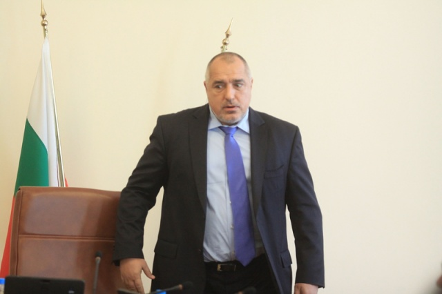Bulgaria: Bulgaria PM: All Judicial Systems Should Be Subject to Monitoring