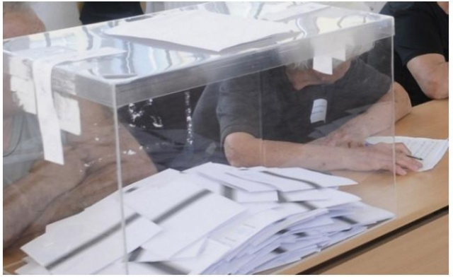 Bulgaria: Bulgarians in Belgium to Stage Flashmob over Changes to Election Law