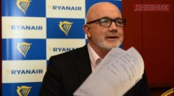 Bulgaria: Ryanair Accuses Bulgaria's National Carrier of Getting Illicit State Aid