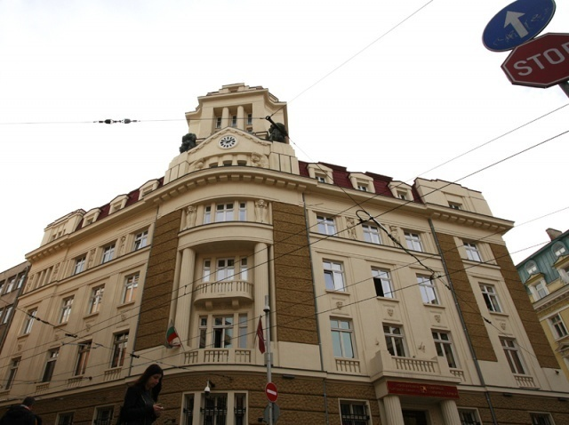 Bulgaria: Receivers Make Public AlixPartners' Final Report on Bulgaria's Insolvent KTB
