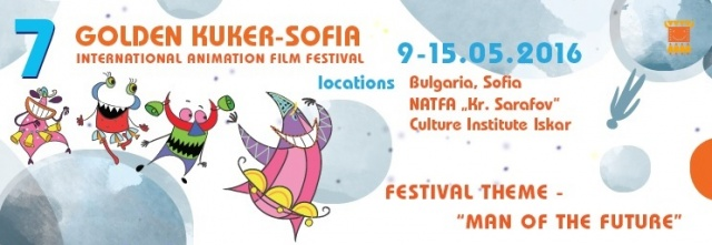 Bulgaria: Golden Kuker Animated Film Festival Kicks off in Sofia