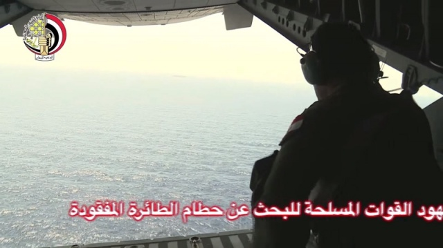 Bulgaria: Egypt Sends Submarine to Find Missing Flight MS804's Black Boxes