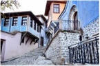 Czech Republic to Have Honorary Consulate in Bulgaria's Plovdiv