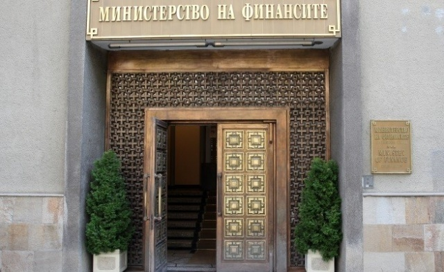 Bulgaria: Bulgaria's Govt Debt Equivalent to 29.3% of Projected 2016 GDP in May