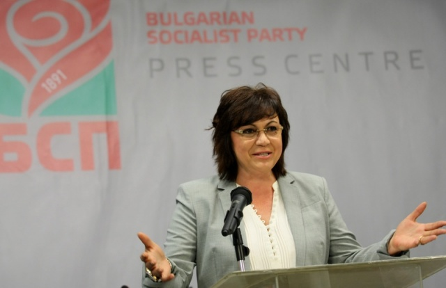 Bulgaria: Bulgaria's Opposition Socialists to Consider Six Nominations for President