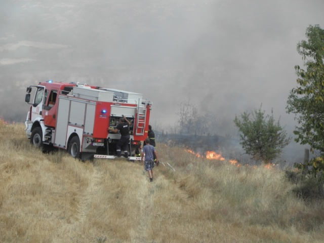 Bulgaria: Wildfire Contained in Bulgaria's Svilengrad Municipality