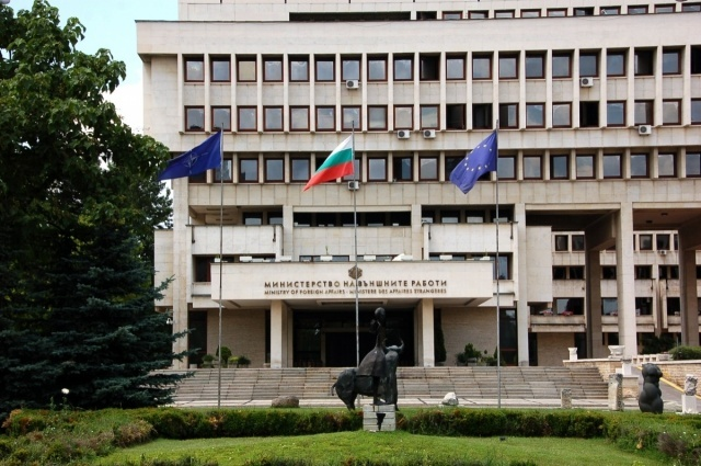 Bulgaria: Bulgaria Issues Travel Warning for Ukraine