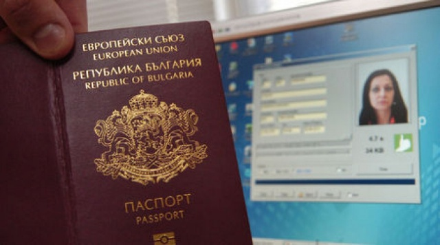 Bulgaria: Interest in Bulgarian Citizenship Rises among Britons after Brexit