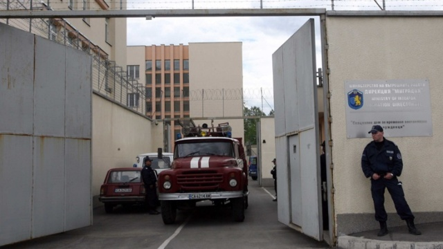 Bulgaria: Sofia Busmantsi Detention Centre Overcrowded