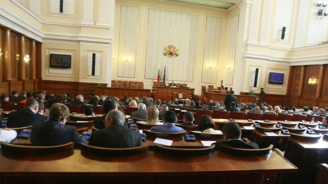 Bulgaria: Bulgarian Parliament To Vote on Repayment of Belene Debt on Wednesday
