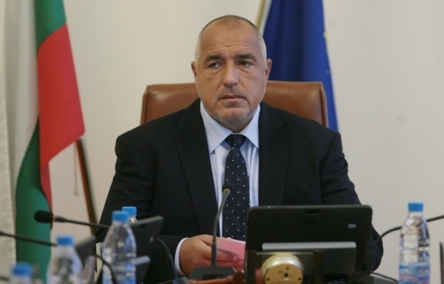 Bulgaria: Bulgarian PM Borisov Gives Ultimatum to Five Regional Directorates Chiefs