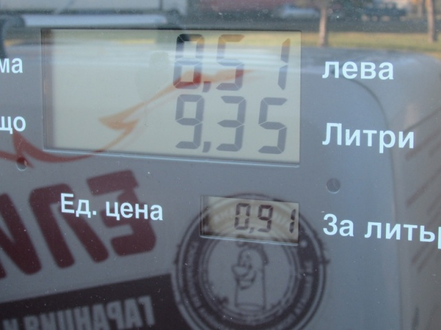 Bulgaria: Bulgaria's Competition Watchdog Files Price-Fixing Claim against 6 Fuel Companies
