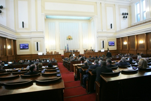 Bulgaria: Bulgaria's Parliament Goes on Suprising 'Election Holiday'