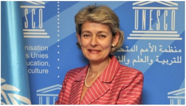 Bulgaria: UNESCO Head 'Received Death Threats' over Stance on Jerusalem Resolution