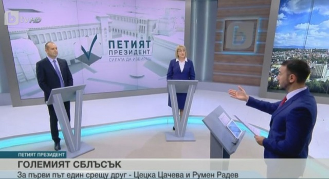 Bulgaria: Bulgaria's Main Presidential Candidates Back Waiver of Sanctions on Russia