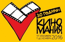 Bulgaria: Woody Allen, Emir Kusturica with Their New Hits during Kinomania in Plovdiv