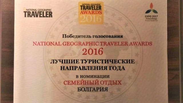 Bulgaria: Bulgaria Ranked 1st as Family Holidays Destination by Russians