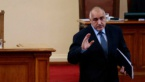 Bulgarian PM's Party Will Only Be Part in Govt if It Wins Election