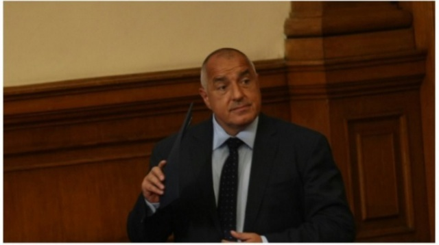 Bulgaria: Bulgaria's PM Borisov Remains in Hitrino