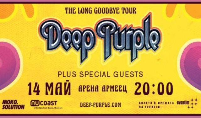 Bulgaria: Deep Purple's Farewell Tour to Include Sofia