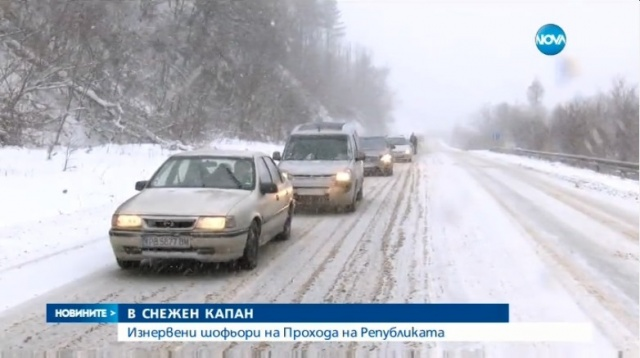 Bulgaria: Road between Bulgaria's Aytos, Karnobat Reopened, Then Closed Again