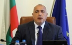 Bulgaria 'Had Balanced Policy on Russia' - PM