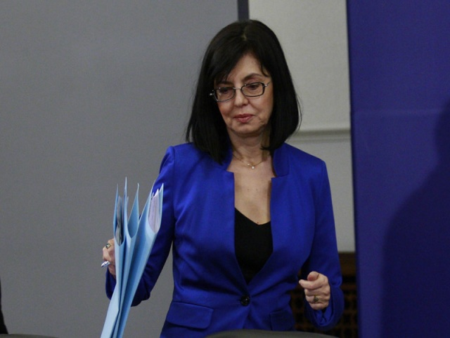 Bulgaria: EU 'Only Viable Project Helping Bulgaria' - Deputy PM
