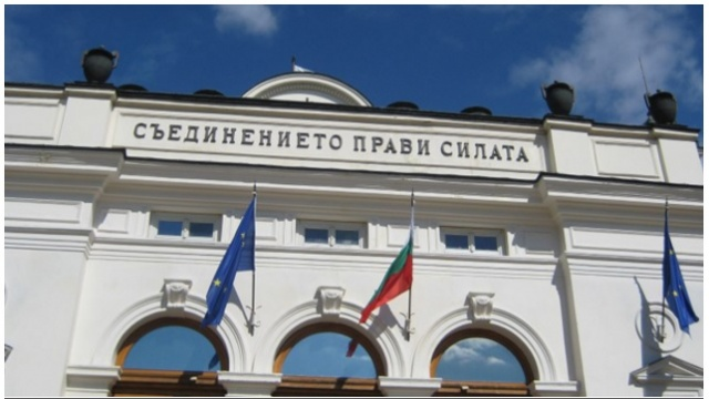 Bulgaria: Bulgaria's Parliament Еnds Last Session, Leaving Behind Mixed Legacy