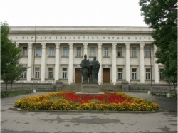 Bulgaria: Repairs To Be Made to Bulgaria's National Library