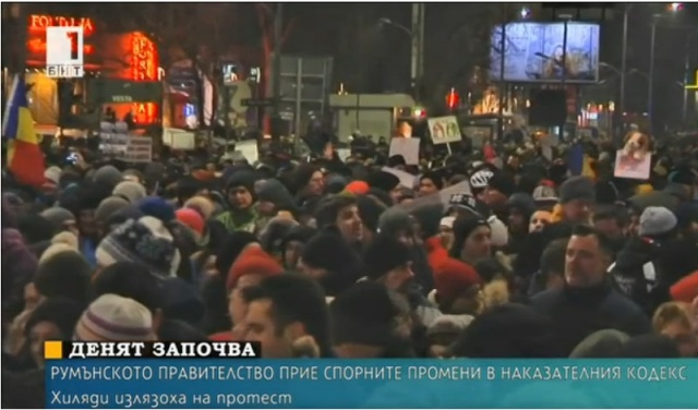 Bulgaria: Massive Protests in Romania as Govt Changes Criminal Law